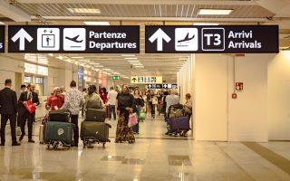 Aeroporto Fiumicino di Roma