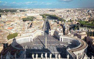 Vista panoramica dalla Basilica di San Pietro